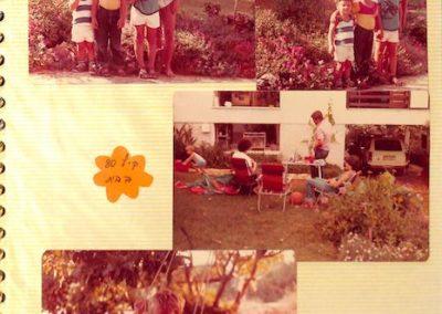 דף מאלבום קיץ 80