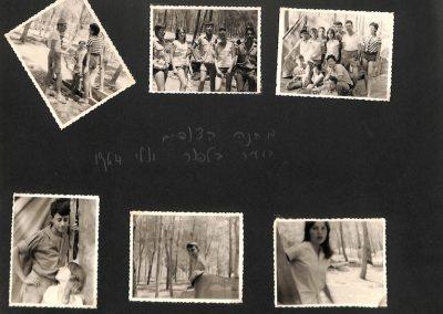 מחנה צופים שנת 1964